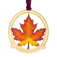 Maple Leaf-$24.99